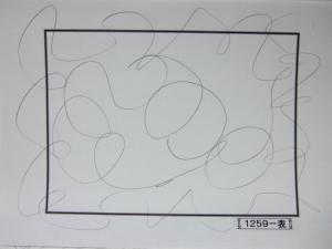 魂胆光編-01259表