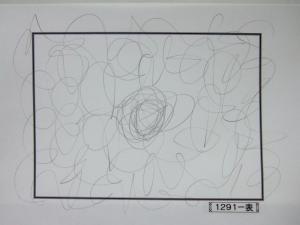 魂胆光編-01291表