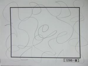 魂胆光編-01298表