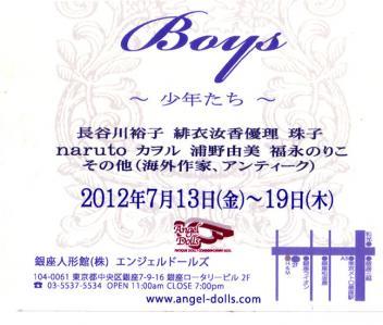 boys2.jpg
