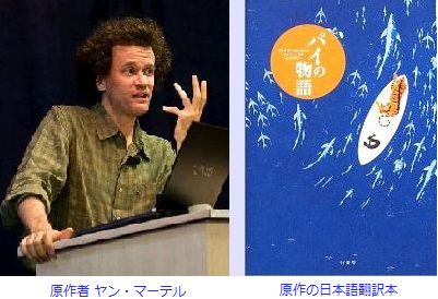 原作者と翻訳本