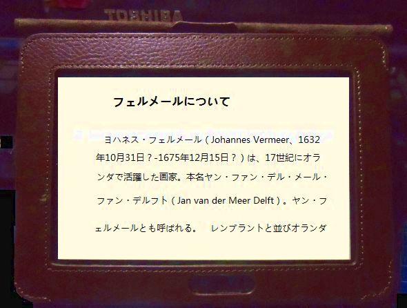 20130620014823eda.jpg