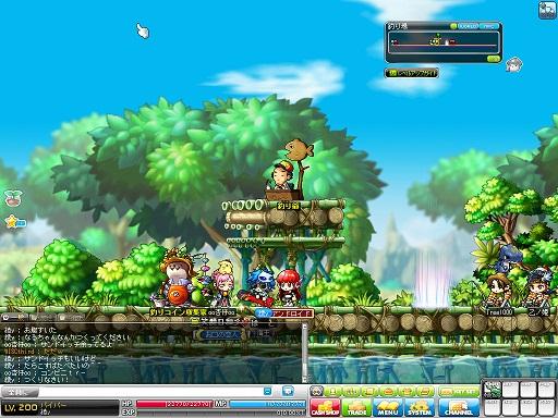 MapleStory 2012-08-03 10-38-03-589