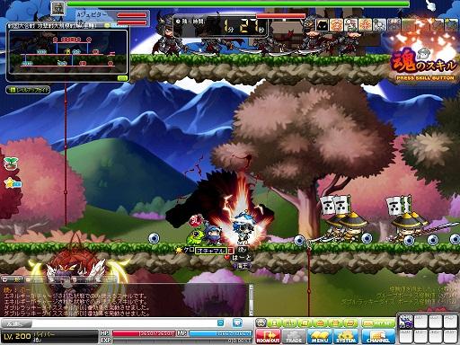 MapleStory 2012-08-10 06-34-58-175
