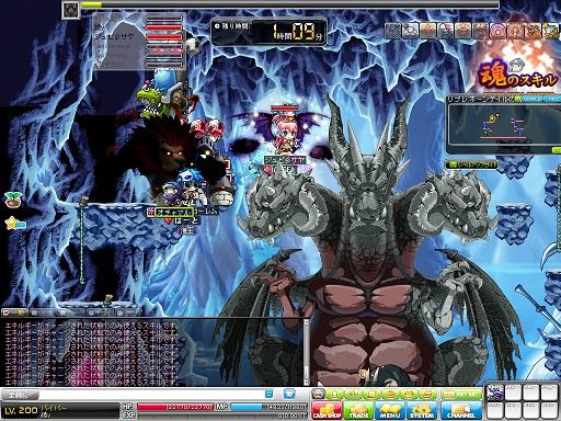 MapleStory 2012-08-10 07-36-03-705