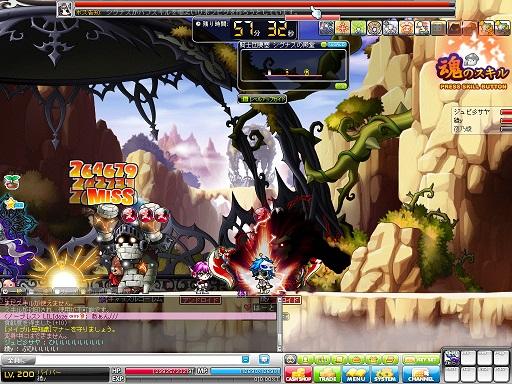 MapleStory 2012-08-11 15-09-48-842