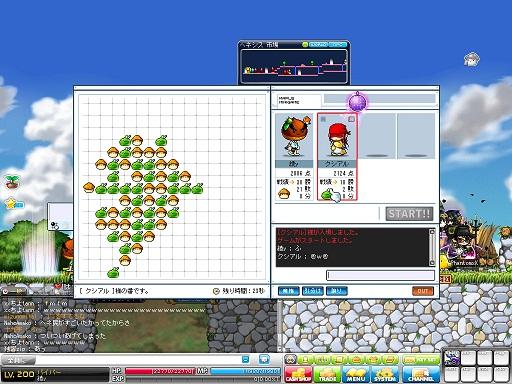 MapleStory 2012-08-12 01-33-47-558