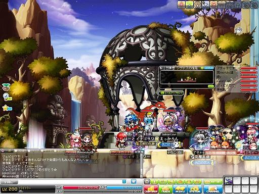 MapleStory 2012-08-12 23-33-38-090