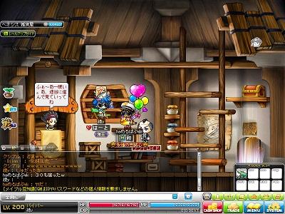 MapleStory 2012-09-13 01-03-12-464