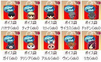 Baidu IME_2012-9-20_6-38-7