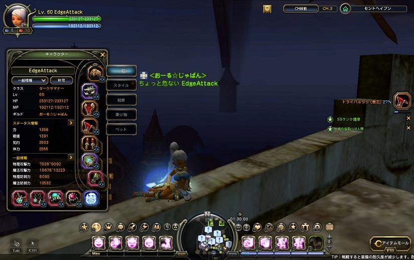 dragonnest 2012-10-28 11-28-59-505