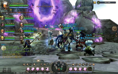 dragonnest 2012-11-01 01-07-23-838