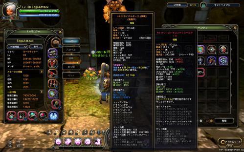 dragonnest 2012-11-01 02-41-49-980
