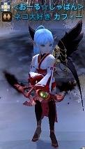 dragonnest 2012-11-04 07-56-06-724