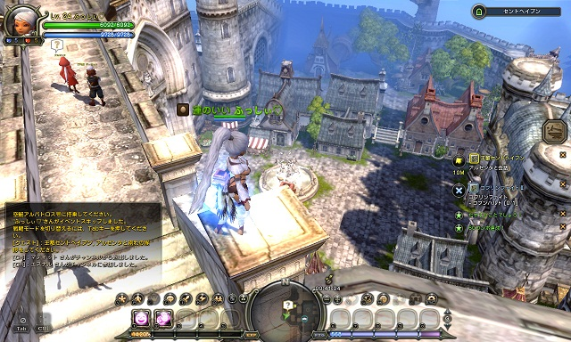 dragonnest 2012-12-02 02-37-29-070dn1