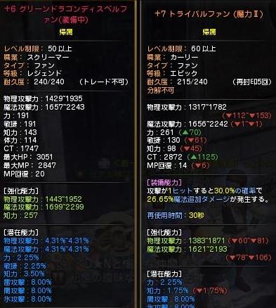 DN 2012-12-16 01-26-38 Sun1