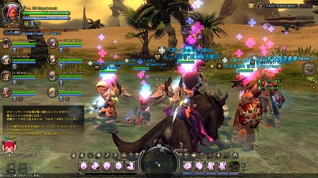 dragonnest 2012-12-26 02-11-15-835