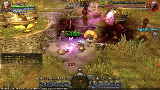 dragonnest 2012-12-27 02-47-44-497