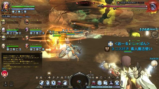 dragonnest 2012-12-28 01-51-17-755
