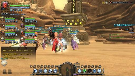 dragonnest 2013-01-01 04-02-16-356d
