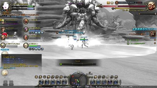 dragonnest 2013-01-01 04-30-31-811d
