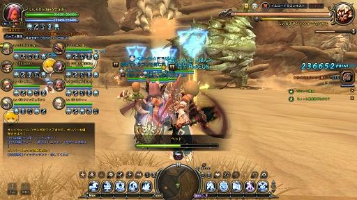 dragonnest 2013-01-01 05-02-42-934d