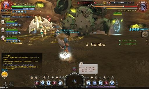 dragonnest 2013-04-04 02-38-34-473