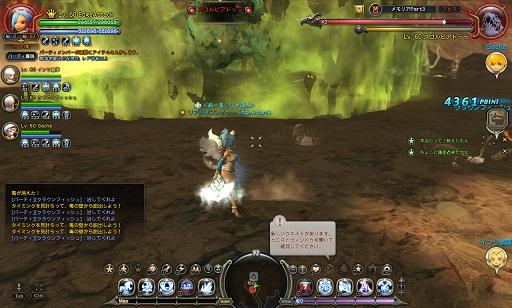 dragonnest 2013-04-04 03-33-03-769