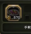 zeri-570.png