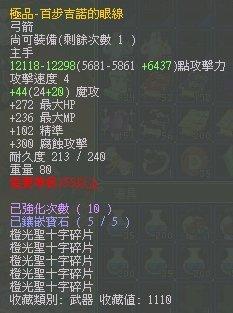 155ゆみ