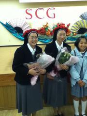 caritas sisters