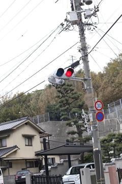 ふたつ信号