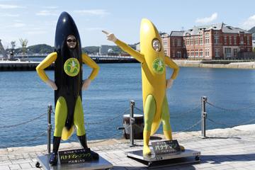 バナナマン2体