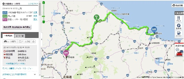 20141114_MAP.jpg