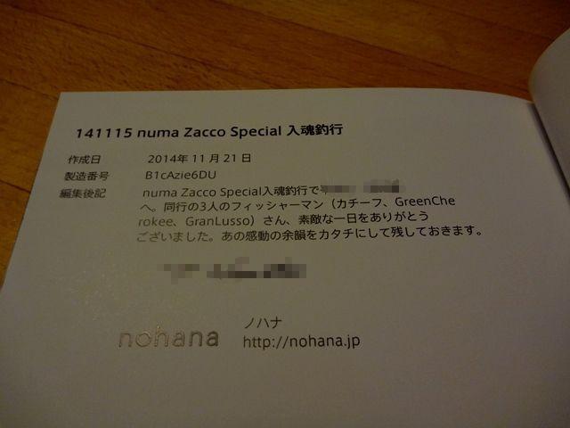 20141213_18m.jpg