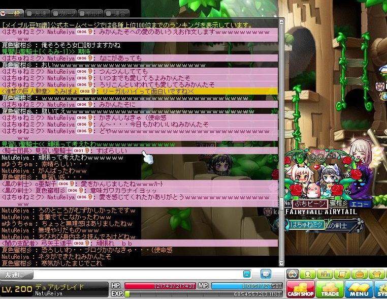 Maple141123_040410.jpg