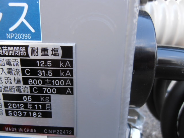 P1080100.jpg