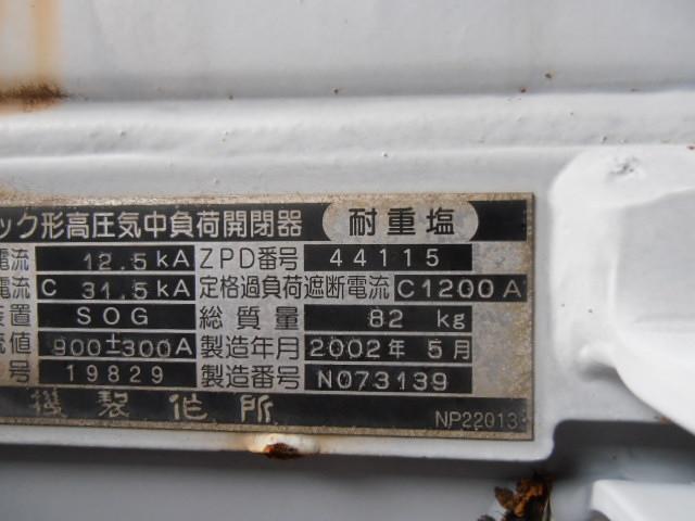 P1080107.jpg