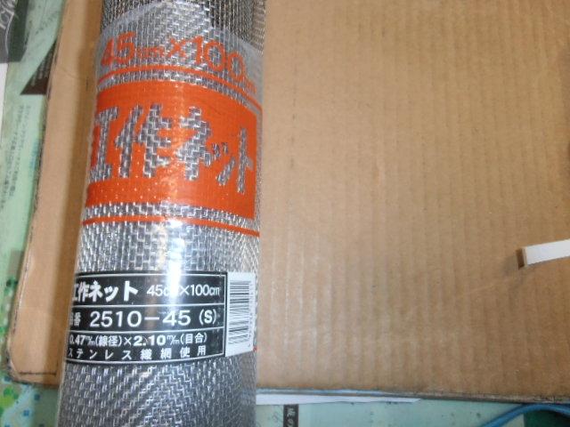 P1210068.jpg