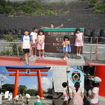 2012 富士山