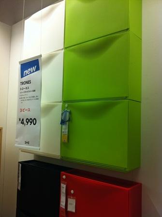 IKEA TRONES03