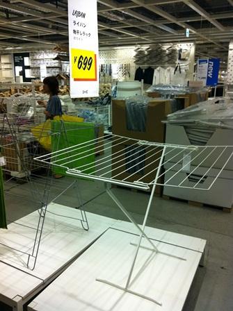 IKEA TRONES07