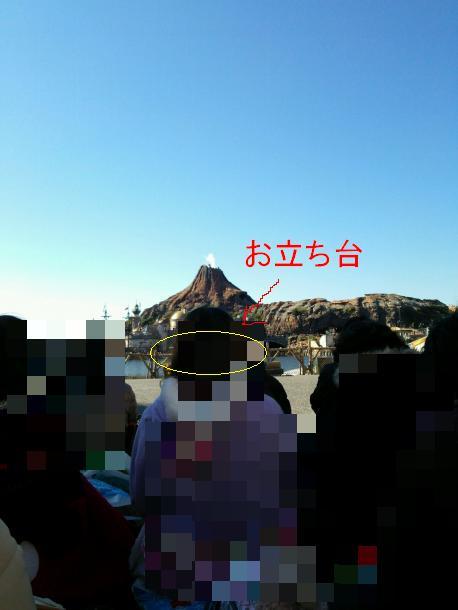 11232回目ミキ広