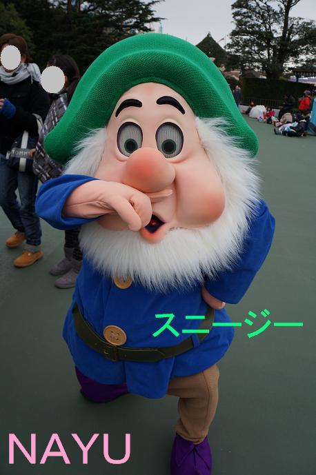 20140211小人6