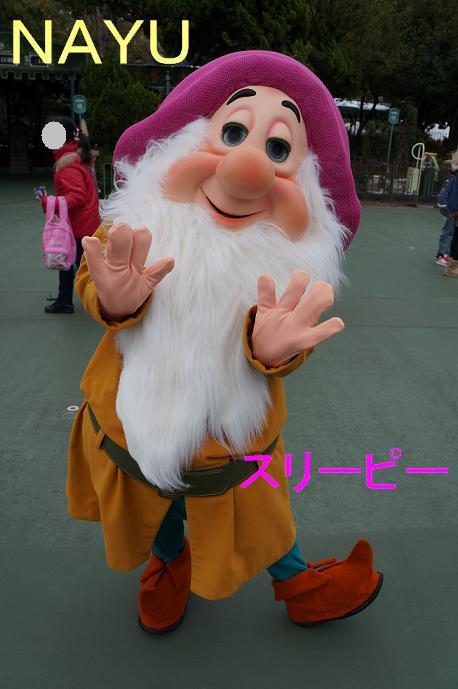 20140211小人7