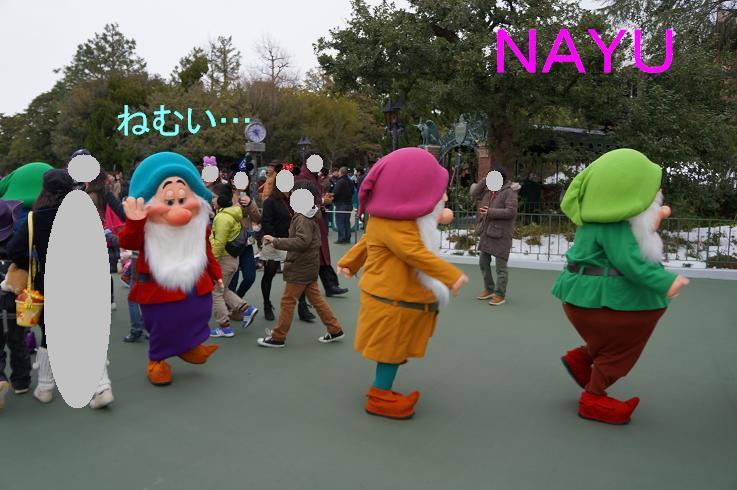 20140211小人お見送り2