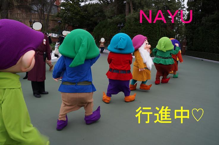 20140211小人お見送り4
