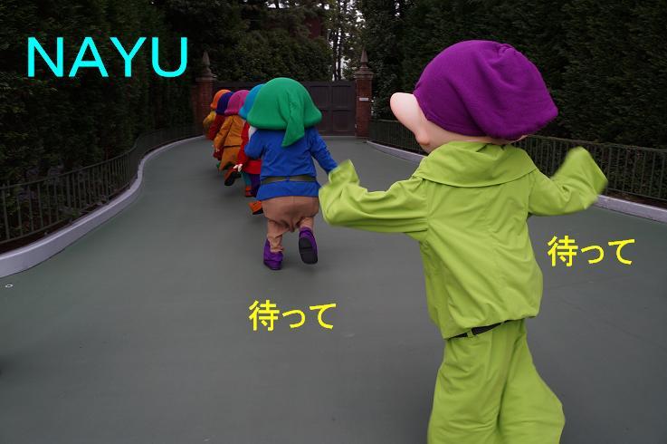 20140211小人お見送り5