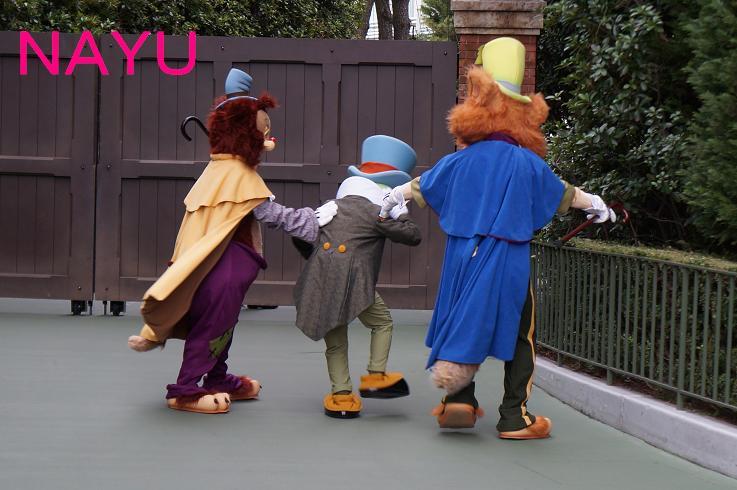 20140211小人お見送り11