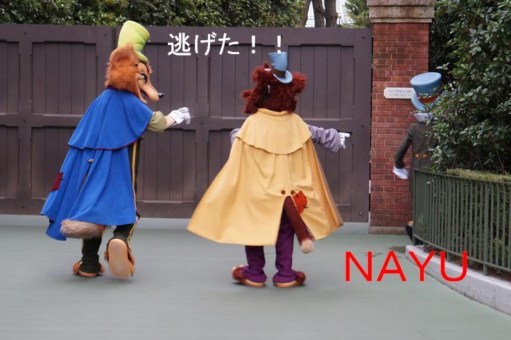 20140211小人お見送り12